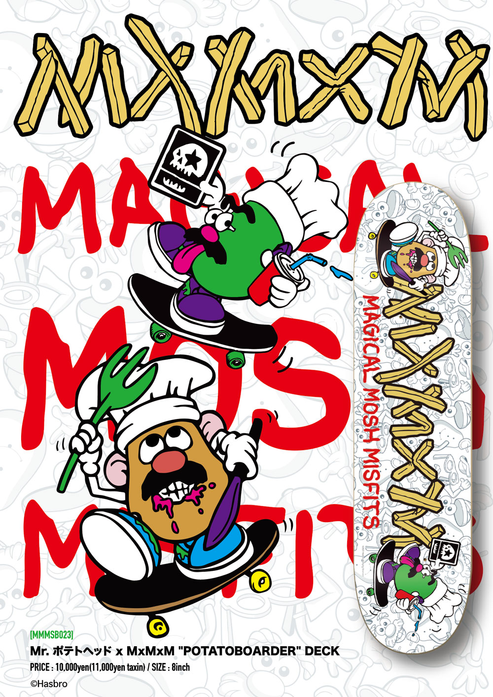 "[SOLD OUT][予約・6月末納期]  Mr. ポテトヘッド x MxMxM ""POTATOBOARDER"" DECK"