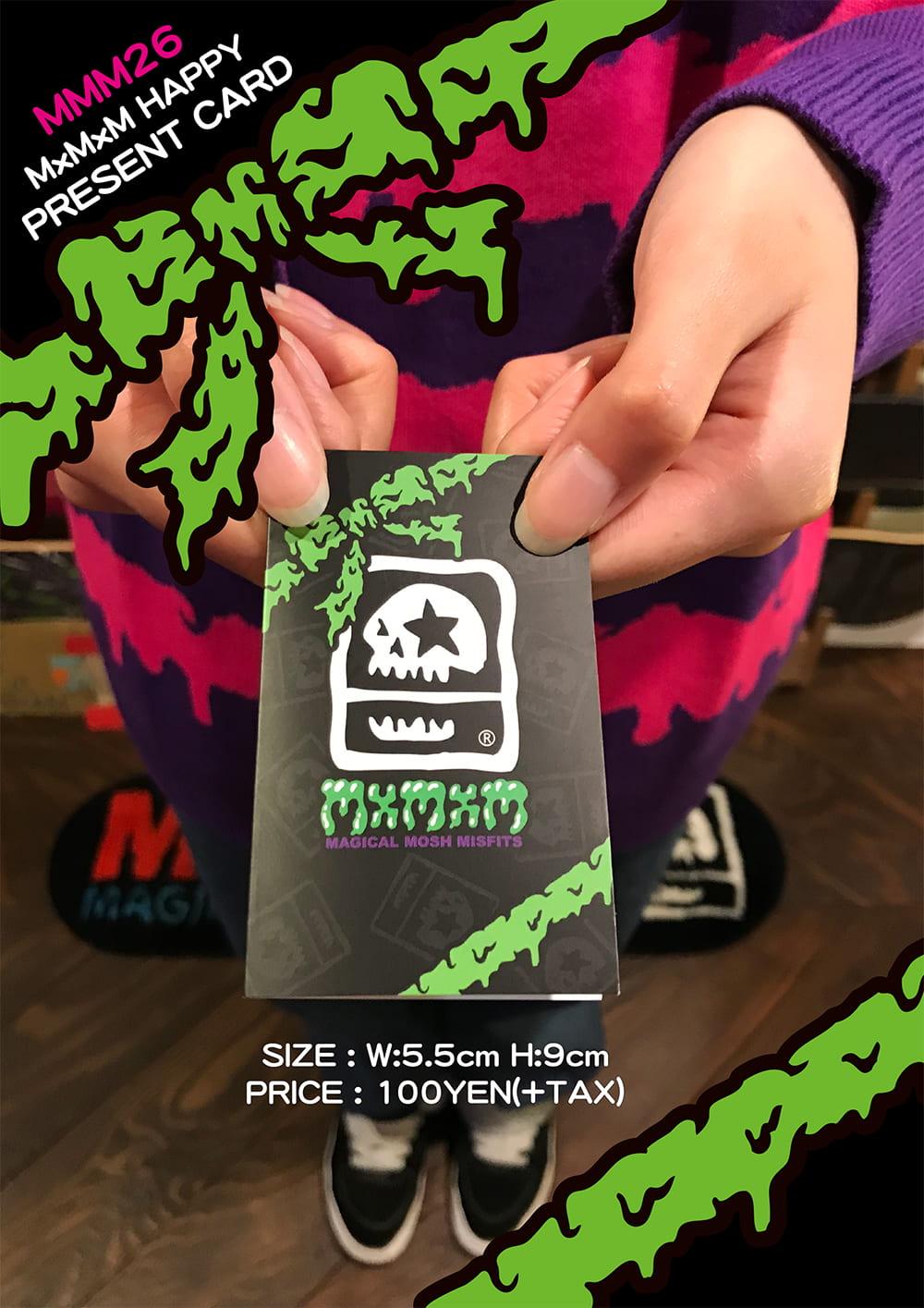 MxMxM HAPPY PRESENT CARD