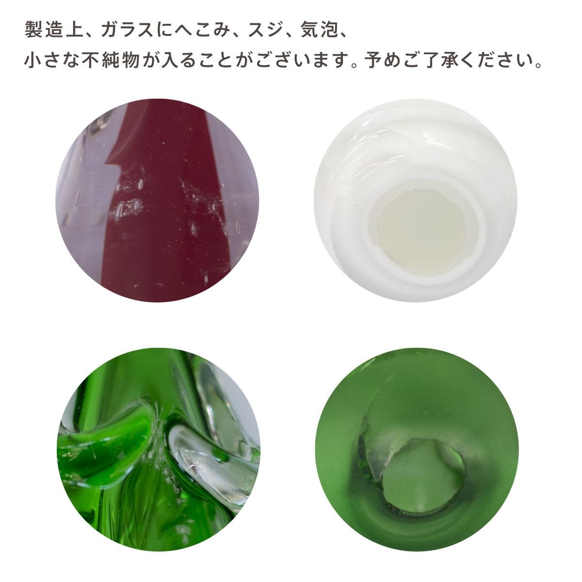 GLASS TREE / Red(L)