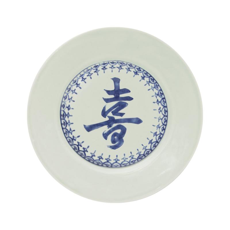 FUKUJI / YOROKOBI