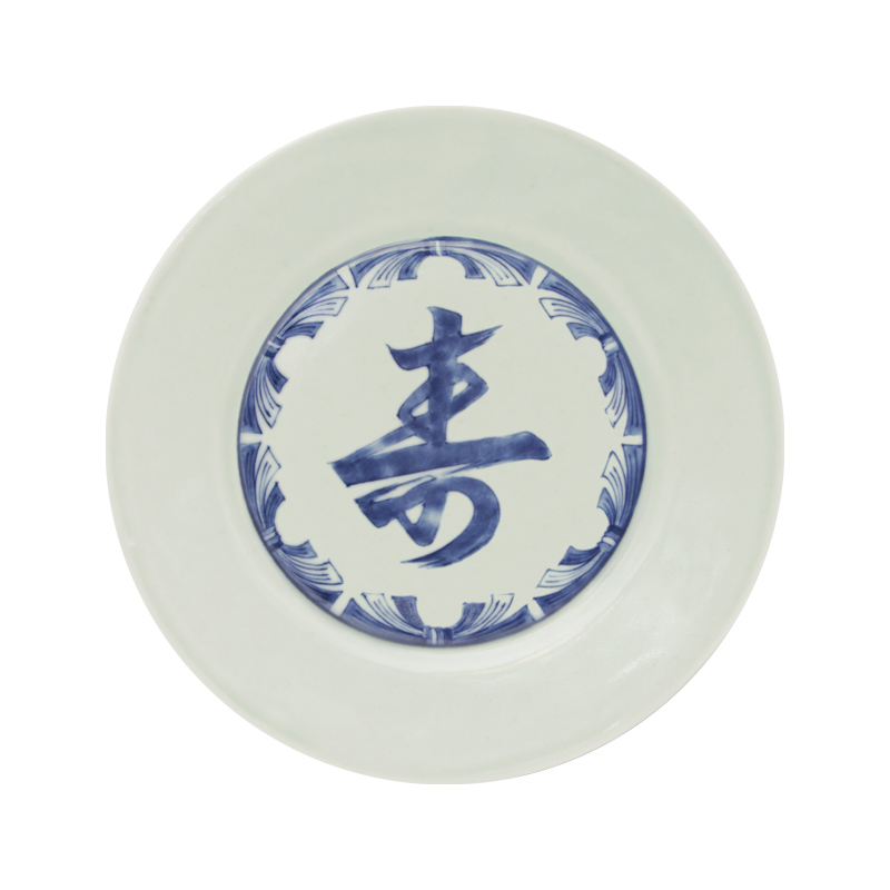 FUKUJI / KOTOBUKI
