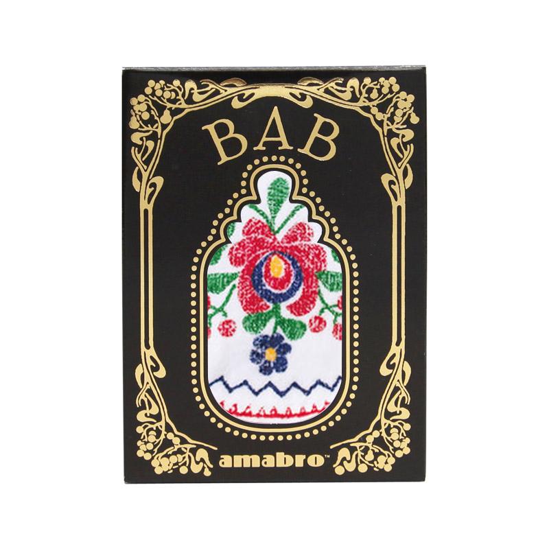BAB Mexican