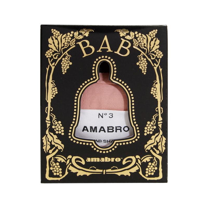 BAB SHAKE / COLOGNE (PINK)