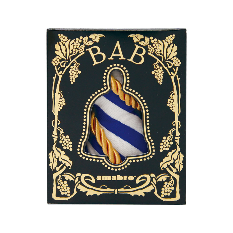 BAB SHAKE / MARINE