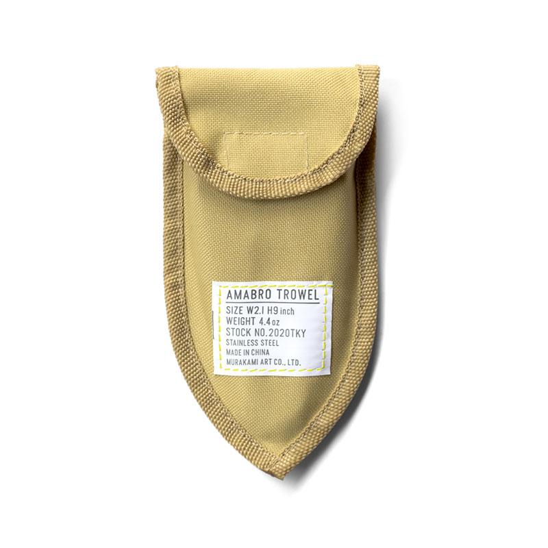 TROWEL -Yellow-