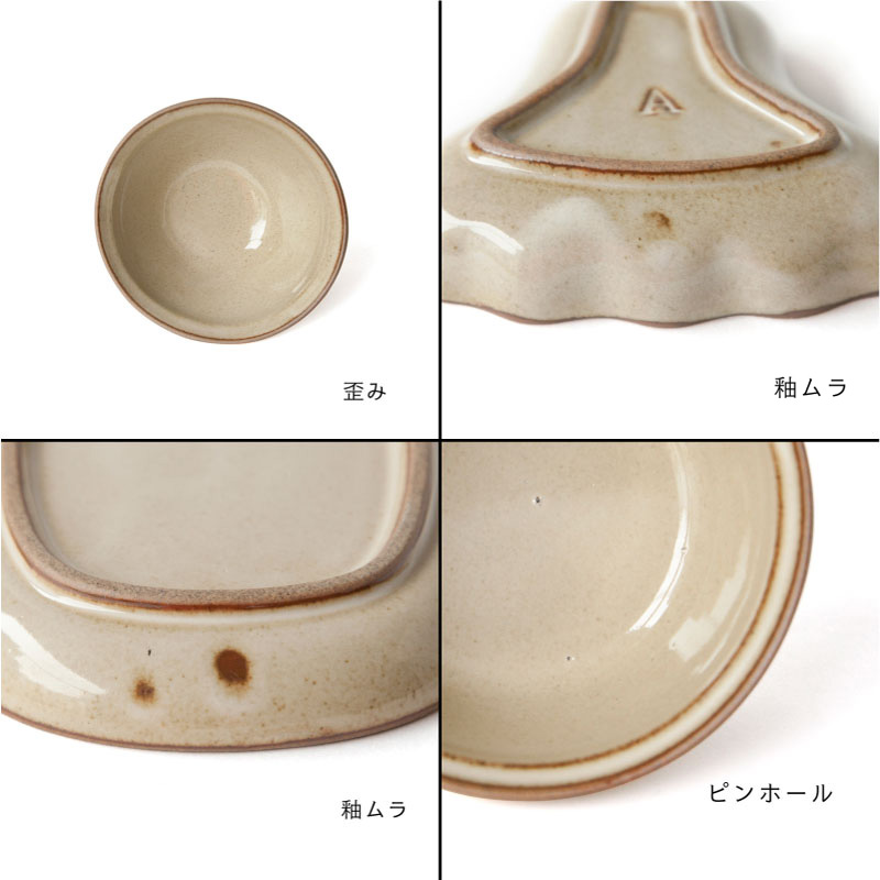 【OUTLET】OKUIZOME / White 平皿