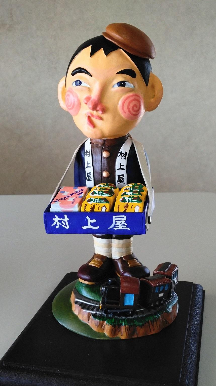 駅売りジョニーフィギュア(ケース入り)