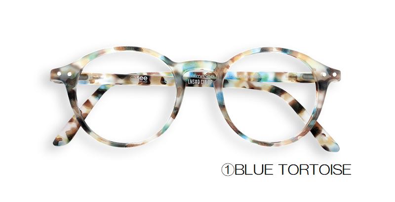 【大人サイズ】IZIPIZI SCREEN ブルーライトカット眼鏡/#D