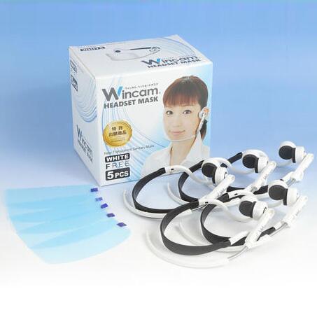 マウスシールド 透明マスク 接客業 衛生マスク 送料無料 ウィンカム(Wincam)ヘッドセットマスク 本体5個(標準フィルム)+替え追加フィルムハイタイプ5枚 ホワイト 口元が開閉式で飲食が可能 洗える繰返し利用可 接客用マスク クリアマスク フェイスシールド
