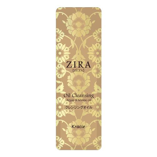 <ZIRA>クレンジングオイル3ml