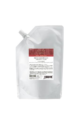 <リグジィ>ミストローション900ml(化粧水)