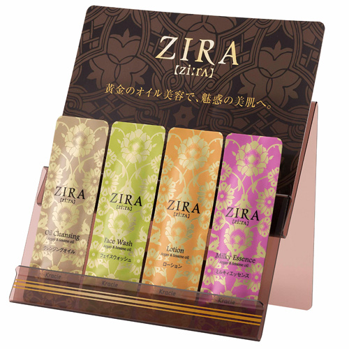 <ZIRA>ミルキィエッセンス3ml