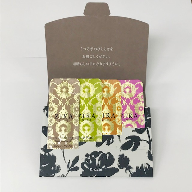■ZIRAフェイシャルケア4品セット<br>(オリジナル台紙入り)