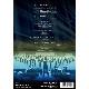 HISTORY2 IPU・環太平洋大学マーチングバンド部 Blu-ray