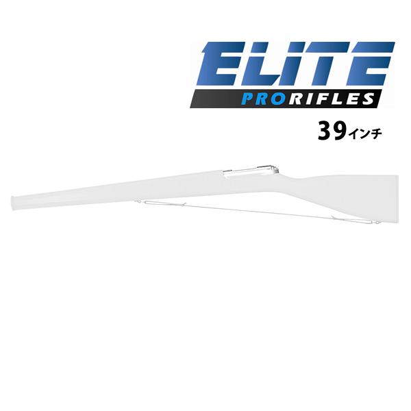 DSI ライフル エリートプロ ホワイト 39インチ