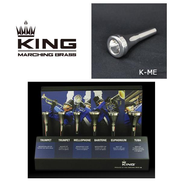 KING マウスピース メロフォン用 K-ME