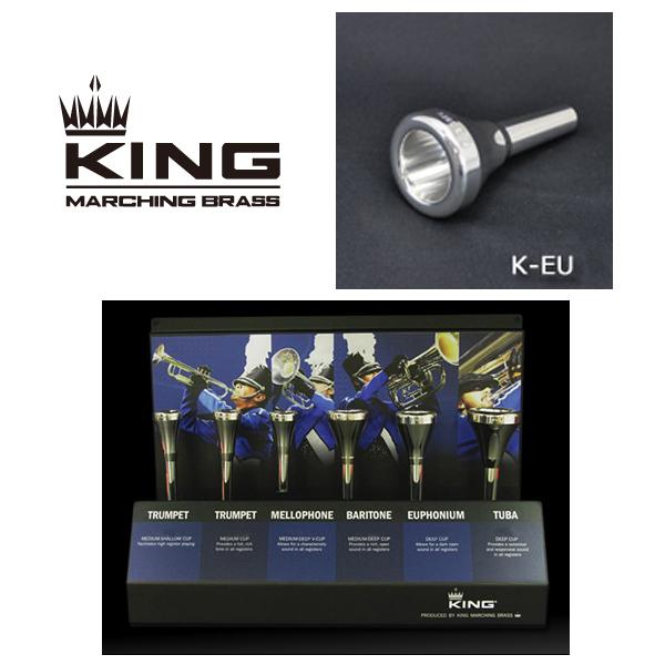 KING ユーフォ/太管トロンボーン用 K-EU