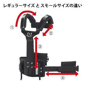ヤマハ スネアドラム用キャリングホルダー MSH-9500