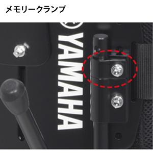 ヤマハ スネアドラム用キャリングホルダー MSH-9500S