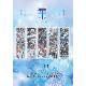 グランプリ受賞団体集 「華」 Vol.10 一般の部