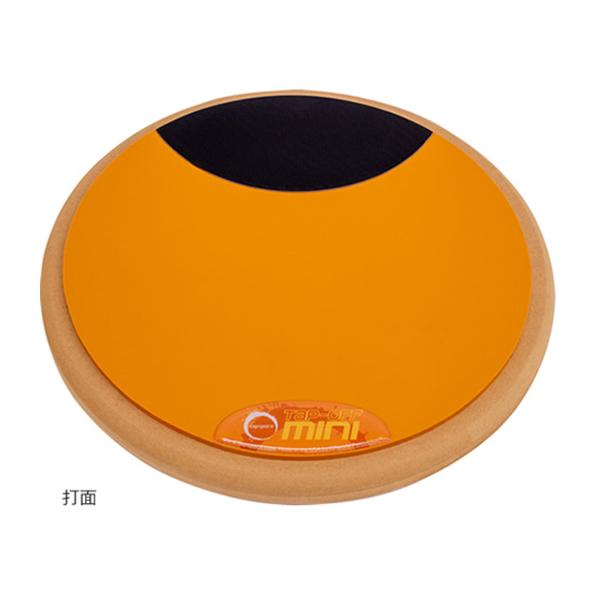 Offworld Percussion Tap-Off Mini 練習パッド