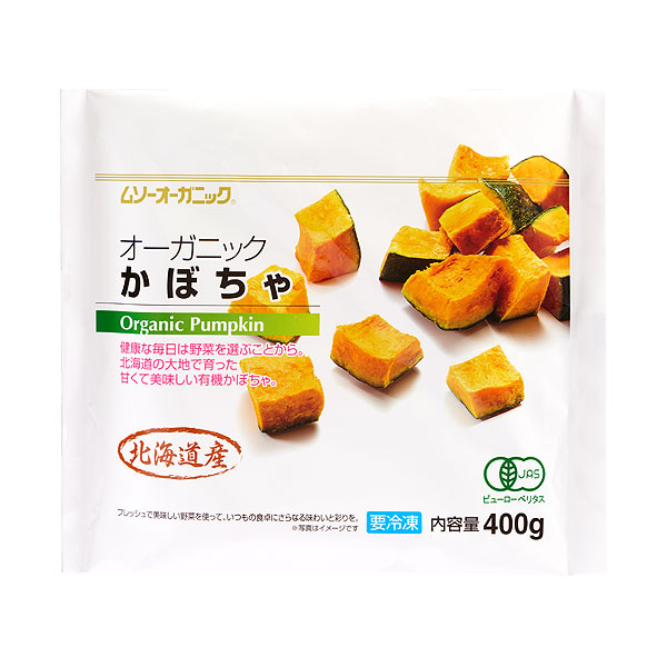 JAS有機冷凍かぼちゃ400gx12袋