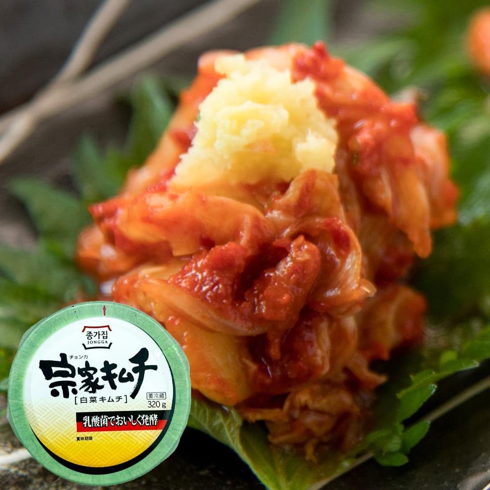宗家白菜キムチ320g