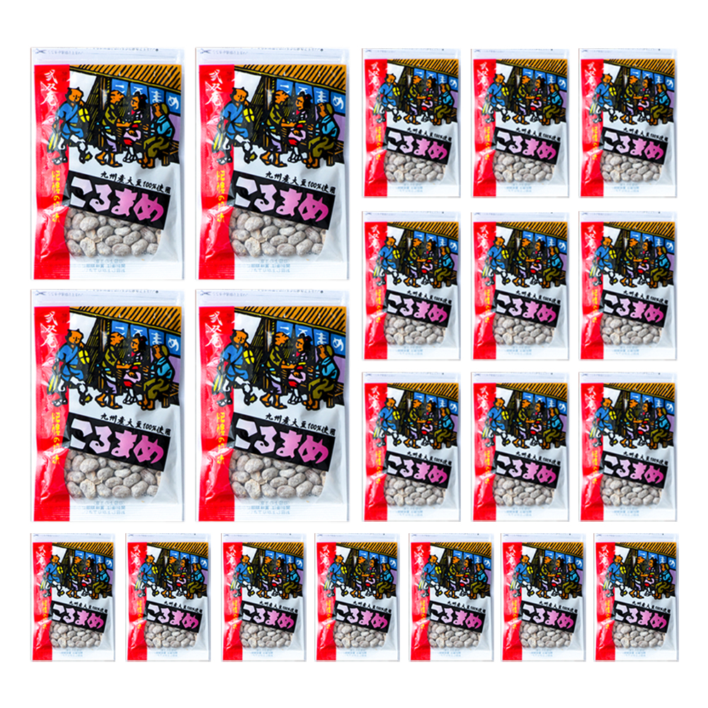 こるまめ1ケース(20袋)