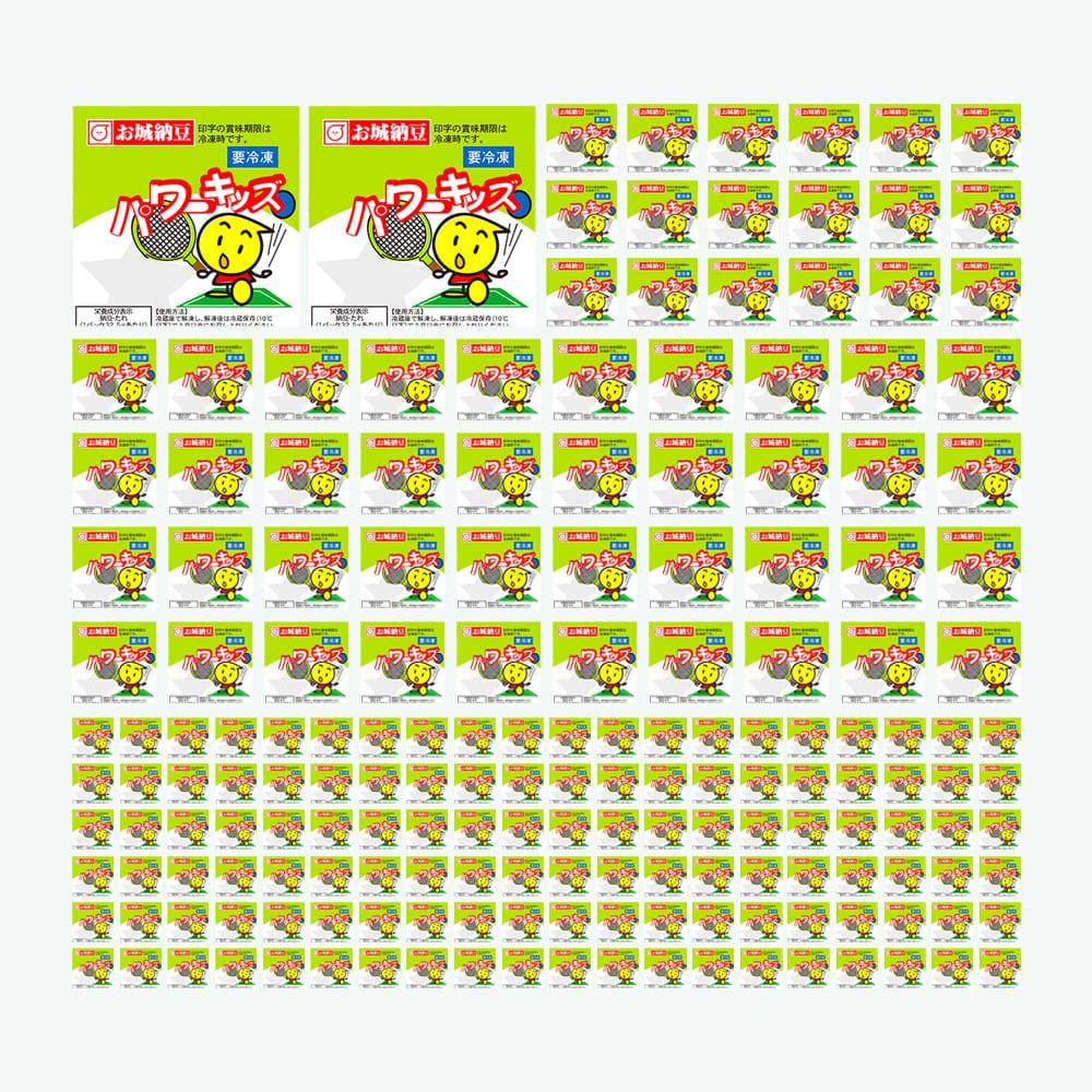冷凍パワーキッズ3ケース(180個)
