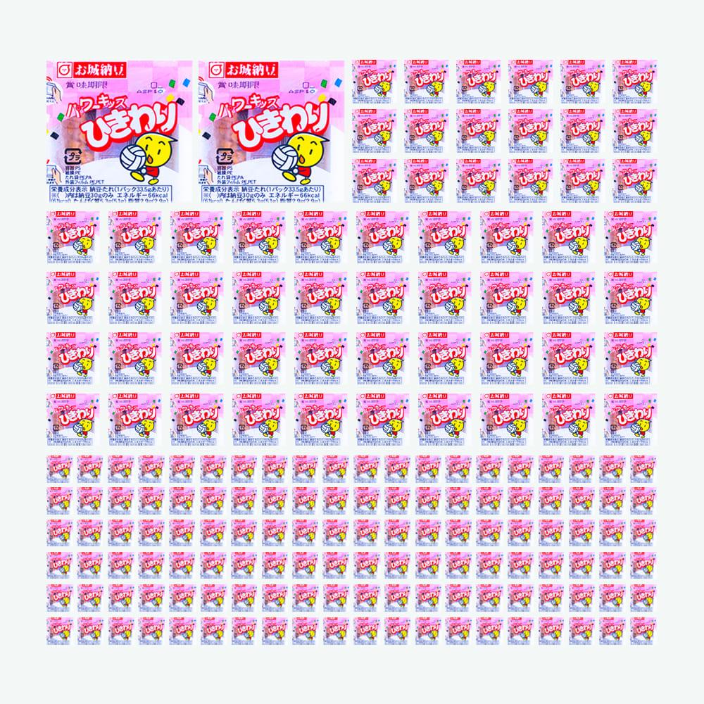 冷凍パワーキッズひきわり3ケース(180個)