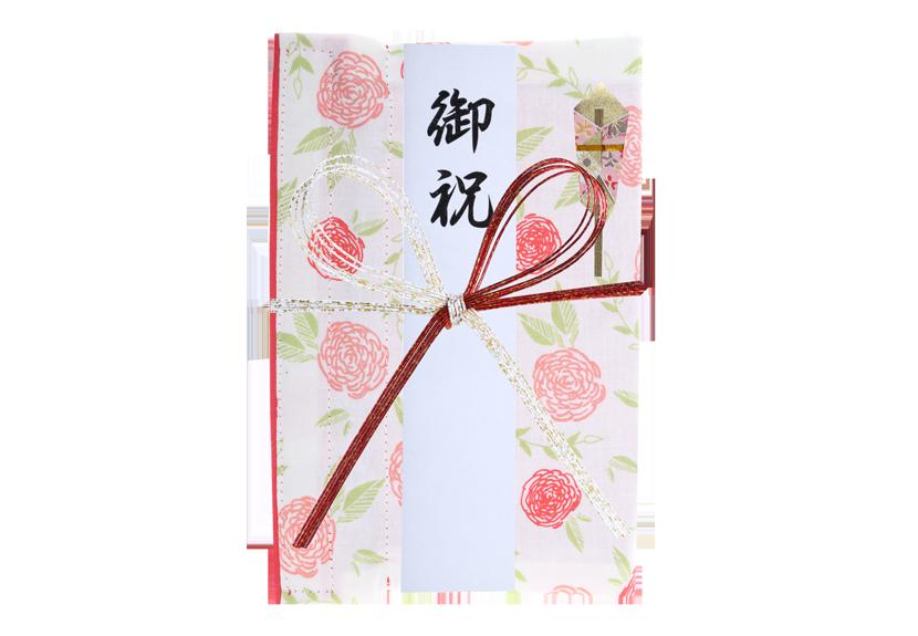 ご祝儀袋 結姫 musubime 白梅(コットン)花咲(赤) 蝶