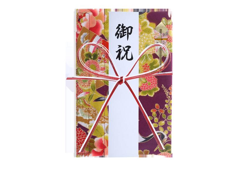 ご祝儀袋 結姫 musubime 白梅(コットン)飛翔(紫) 蝶