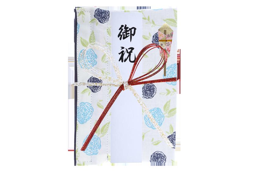 ご祝儀袋 結姫 musubime 白梅(コットン)花咲(青) 蝶