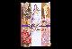 ご祝儀袋 結姫 musubime 青竹(ポリエステル)玉露紬華