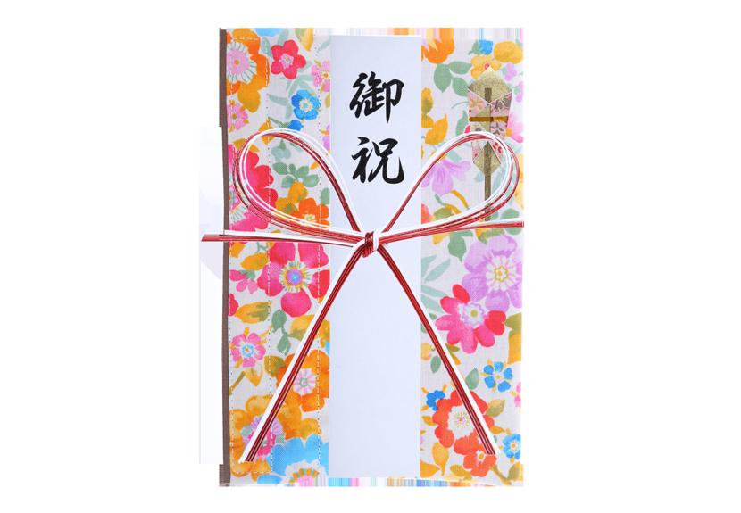 ご祝儀袋 結姫 musubime 白梅(コットン)豊楽(白) 蝶