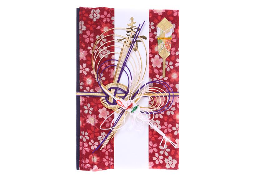 ご祝儀袋 結姫 musubime 青竹(ポリエステル)赤桃舞桜
