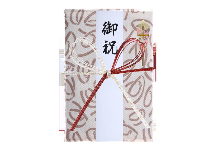 ご祝儀袋 結姫 musubime 高砂(ポリエステル)リボン 白 蝶