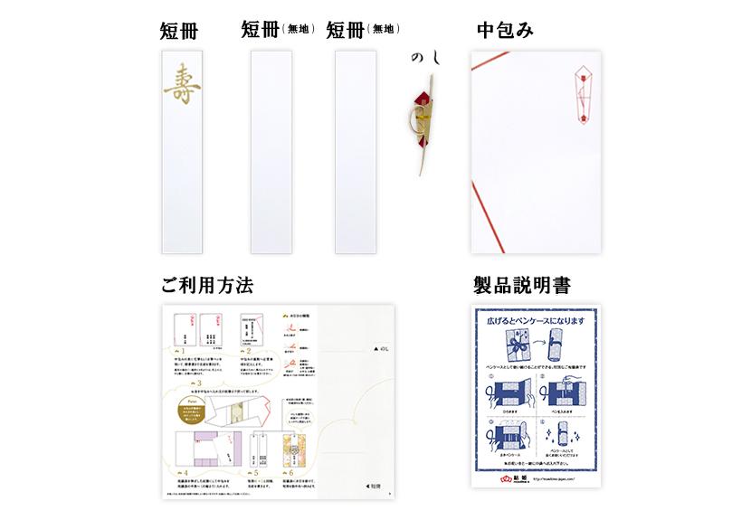 ご祝儀袋 結姫 musubime 高砂(ポリエステル)リボン 紺