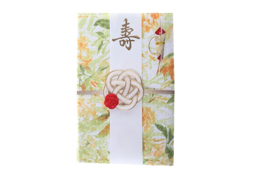 ご祝儀袋 結姫 musubime 高砂(ポリエステル)花壇(緑)