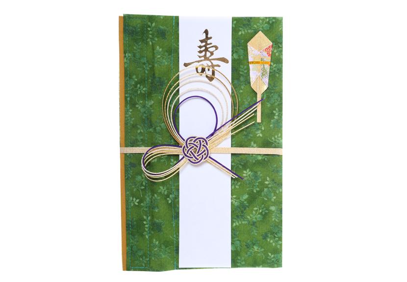 ご祝儀袋 結姫 musubime 白梅(コットン)染花濃緑