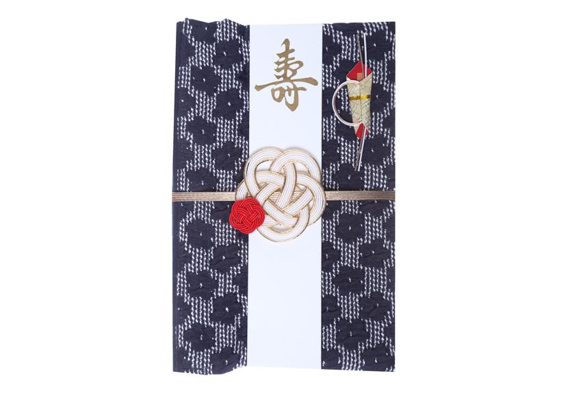 ご祝儀袋 結姫 musubime 青竹(ポリエステル)花畑(紺)