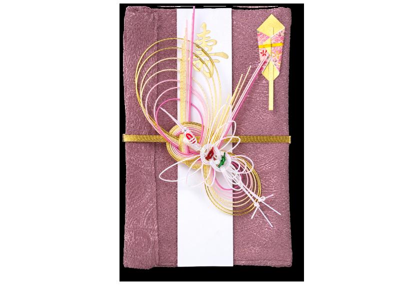 ご祝儀袋 結姫 musubime 青竹(ポリエステル)豪華葉紫