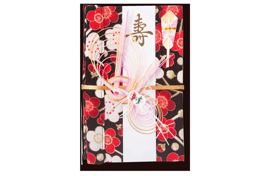 ご祝儀袋 結姫 musubime 青竹(ポリエステル)舞子梅黒