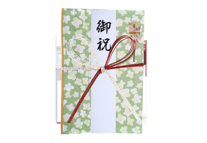 ご祝儀袋 結姫 musubime 白梅(コットン)小花(緑) 蝶