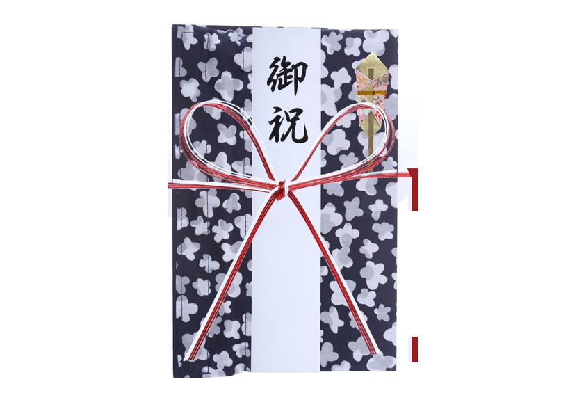 ご祝儀袋 結姫 musubime 白梅(コットン)小花(紺) 蝶