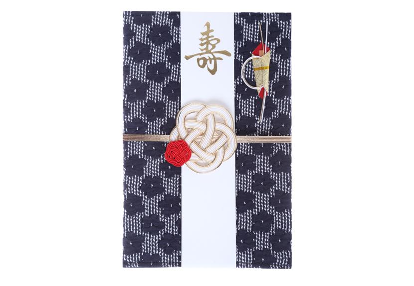 ご祝儀袋 結姫 musubime 高砂(ポリエステル)花畑(紺)