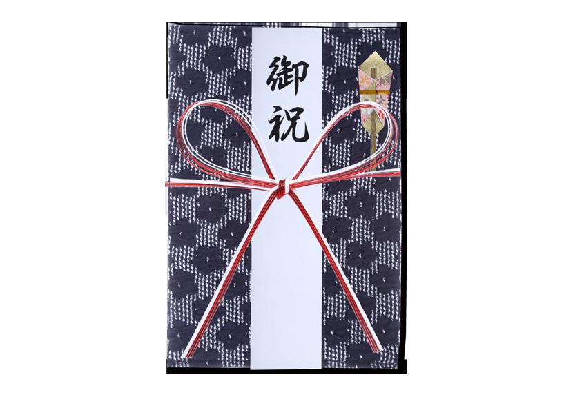 ご祝儀袋 結姫 musubime 高砂(ポリエステル)花畑(紺) 蝶