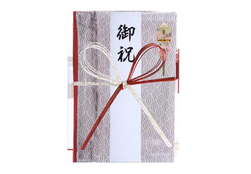ご祝儀袋 結姫 musubime 青竹(ポリエステル)青海波灰 蝶