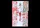 ご祝儀袋 結姫 musubime 白梅(コットン)色花