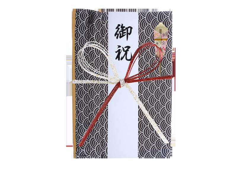 ご祝儀袋 結姫 musubime 青竹(ポリエステル)青海波琉 蝶